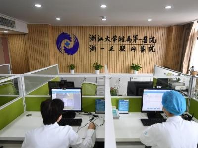 浙江搭建互联网医院海外侨胞健康关爱咨询平台