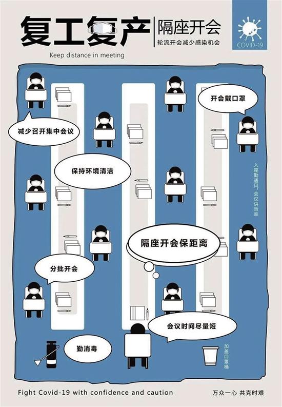"""无偿下载!广东艺术家多款抗疫海报设计入选""""国家公益"""""""
