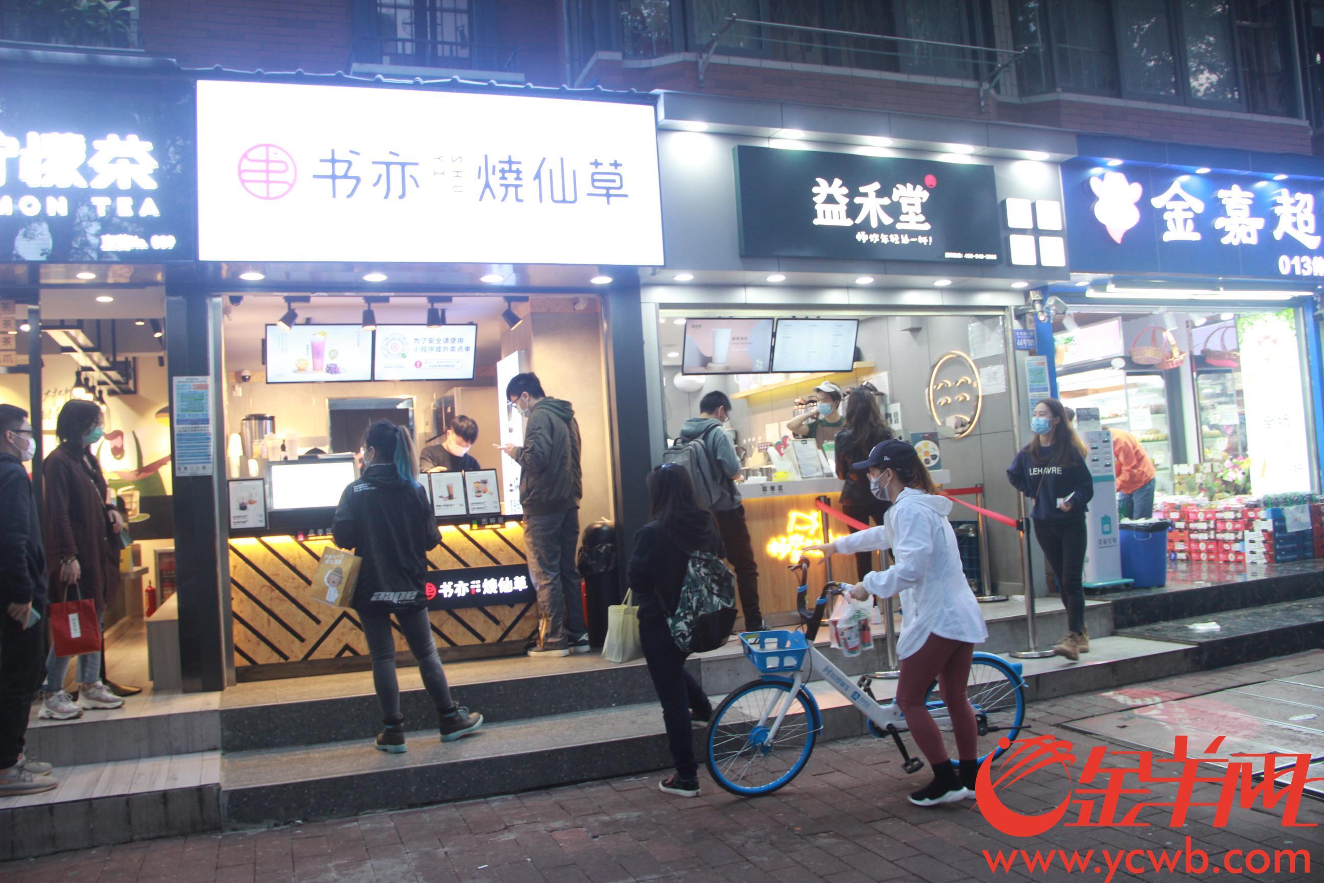 广东:合规个体工商户无需批准即