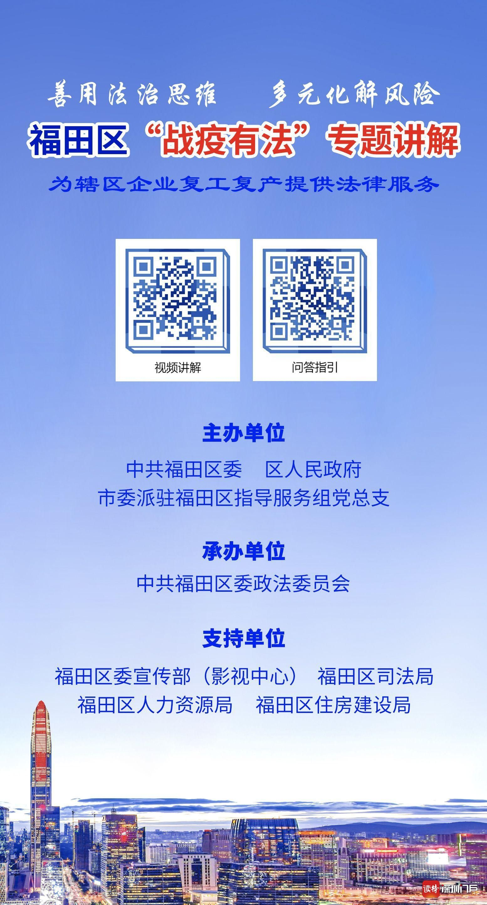 http://www.szminfu.com/kejizhishi/43735.html