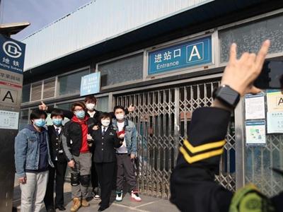 北京地铁1号线苹果园站封站