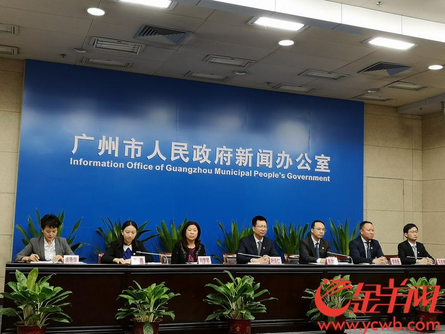 广州第一部中长期青年发展规划出台,制定青年发展监测指标体系