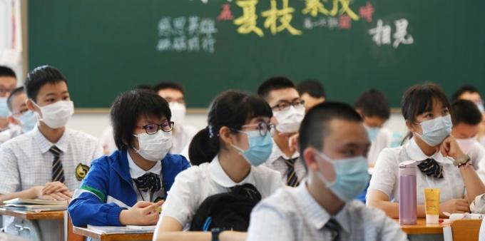 广州第二批学生今日返校
