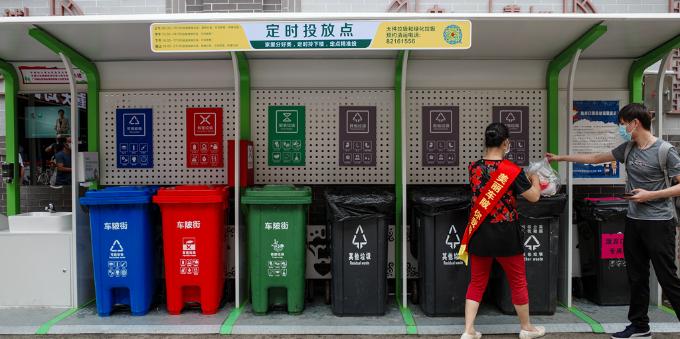 广州车陂村垃圾分类新时尚