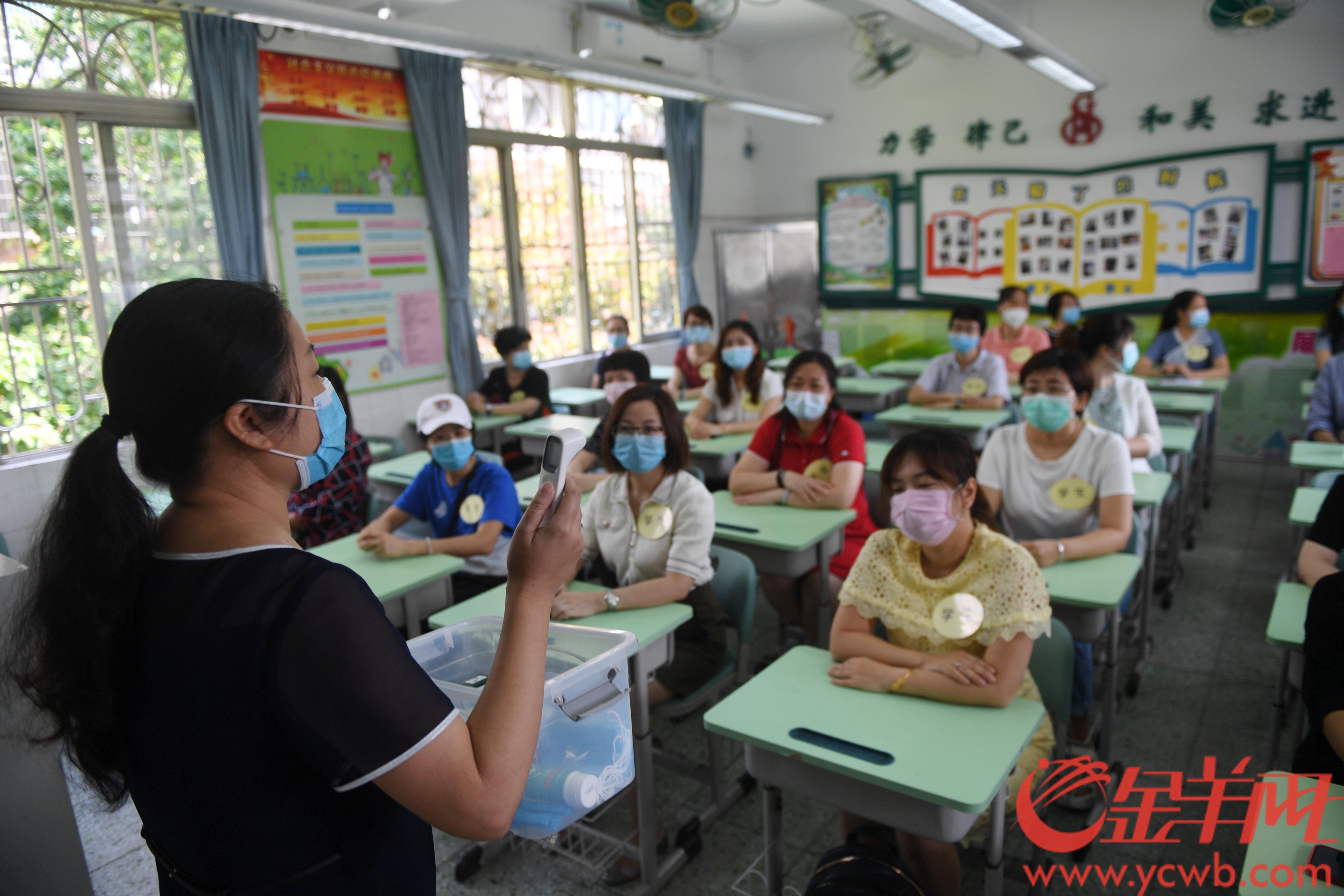 2020年5月16日,广州海珠区实验小学师生返校安全演练。羊城晚报全媒体记者 林桂炎 摄