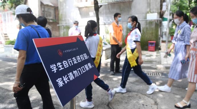 广州海珠区实验小学师生返校安全演练