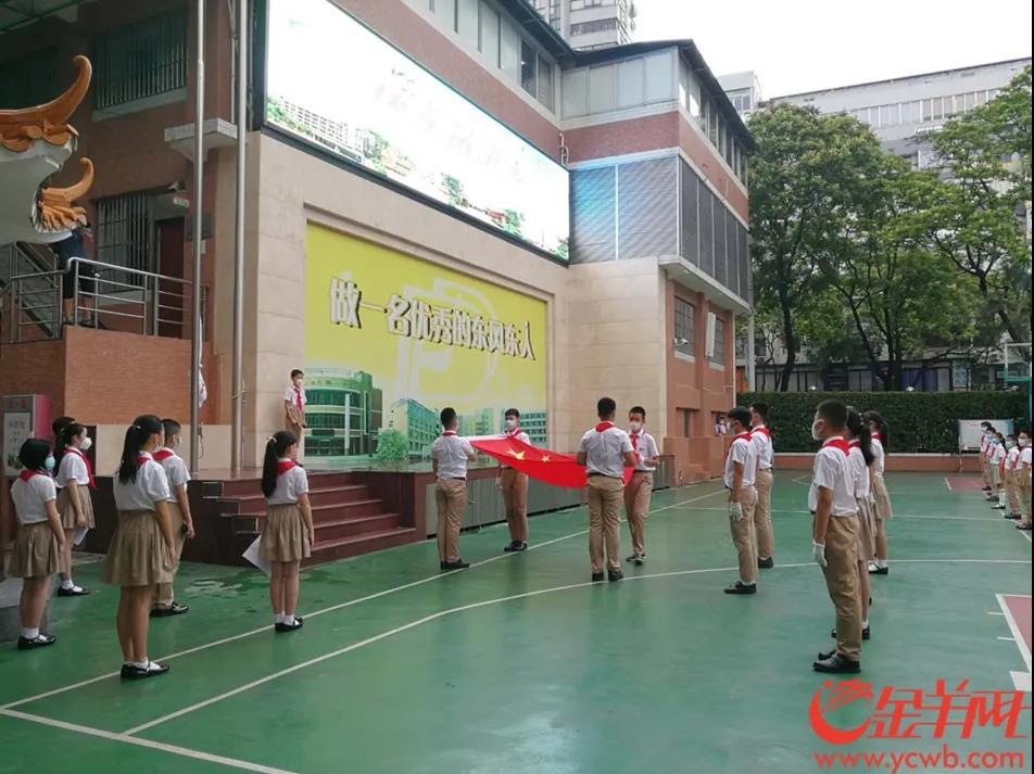 东风东路小学在举行升旗仪式。羊城晚报全媒体记者 蒋隽 摄