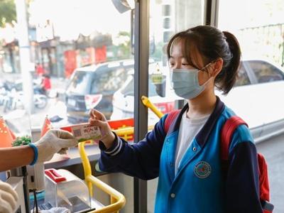 哈尔滨市开通公交学生专车