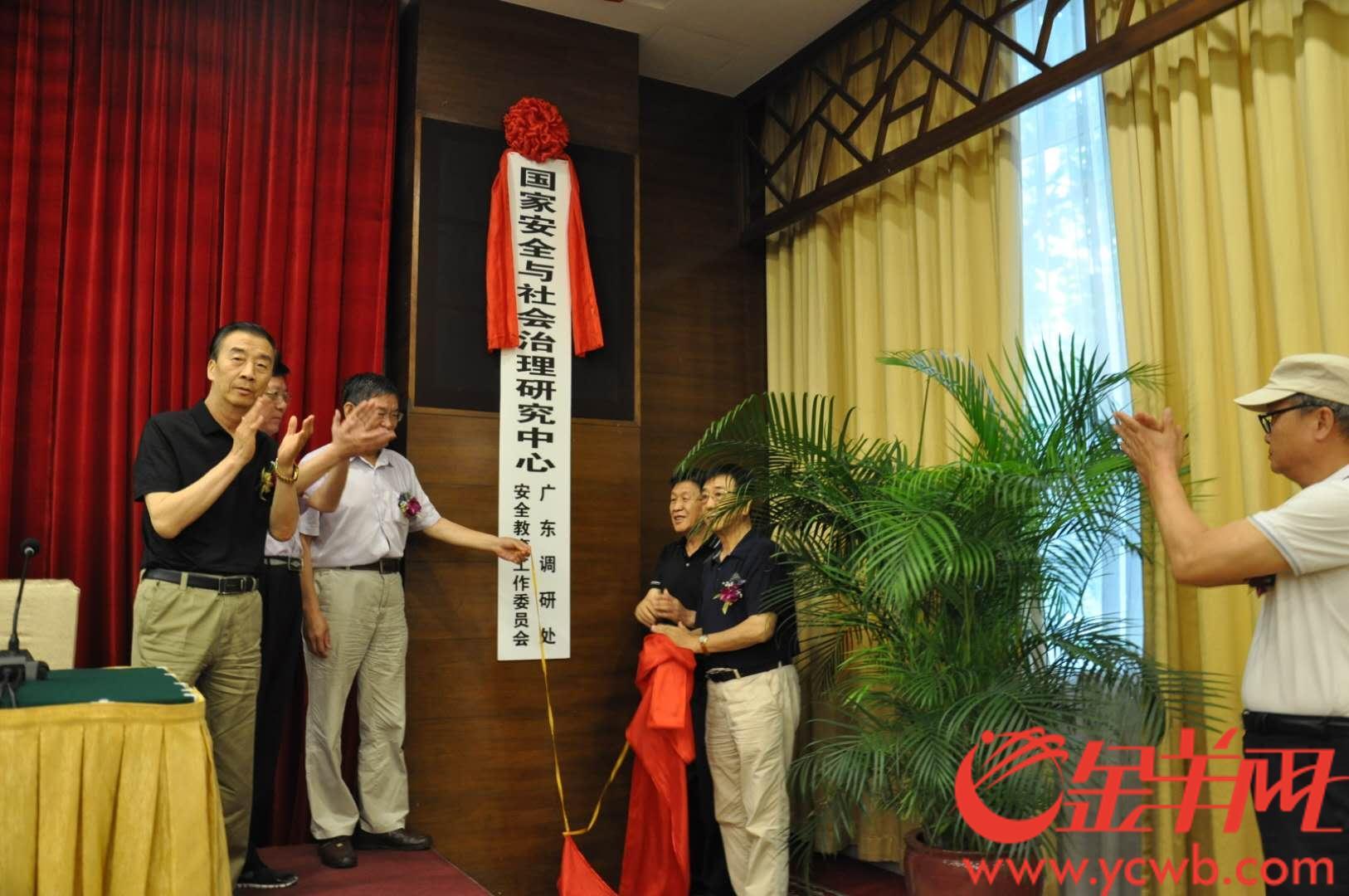 http://www.gzfjs.com/guangzhoufangchan/377279.html