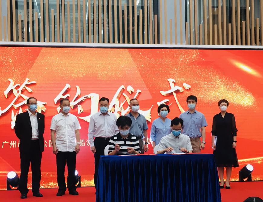 http://www.gzfjs.com/guangzhoufangchan/377251.html