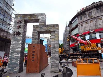 广州北京路:千年古道遗址升级扮靓