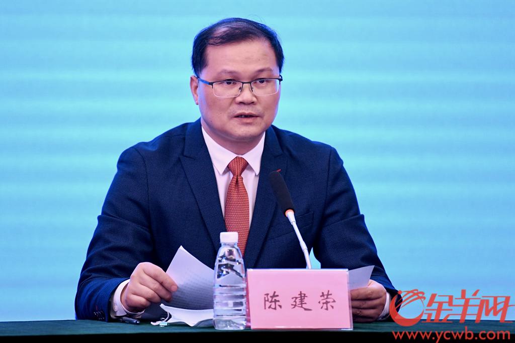 广州市大湾区办常务副主任、市发展改革委副主任陈建荣