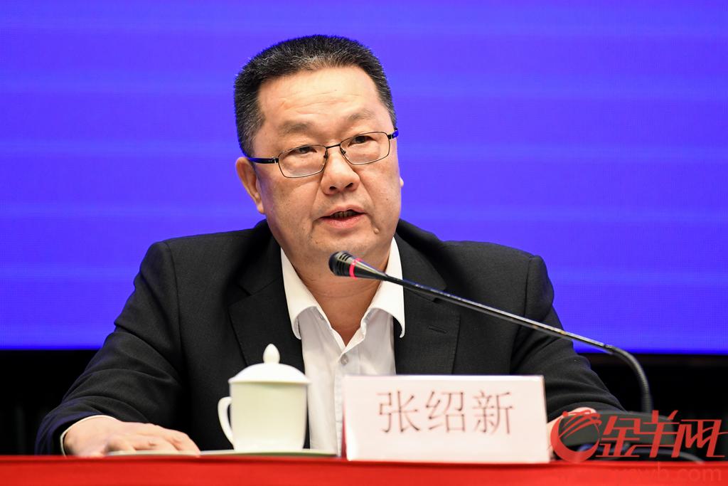 广东省公安厅治安管理局政委 张绍新