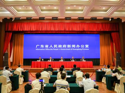 广东省人民政府新闻办公室举行新闻发布会通报新冠肺炎疫情和防控工作情况