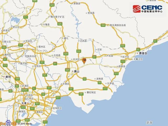 河北唐山发生5.1级地震,北京天津有震感
