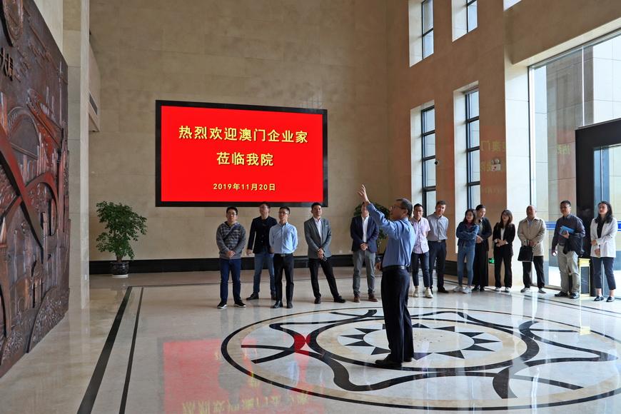 中国与葡萄牙语国家检察交流合作基地拟在广东设立