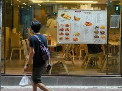 """香港餐厅""""晚六朝五""""不得提供堂食"""