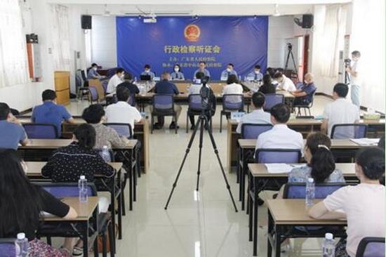 广东省检察院举行首次行政案件公
