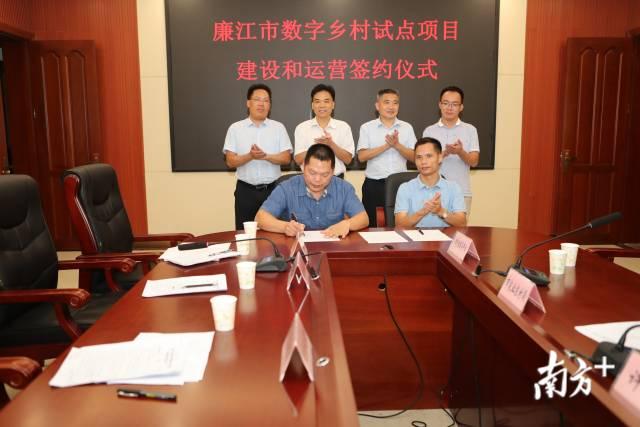 http://www.880759.com/zhanjiangxinwen/26627.html