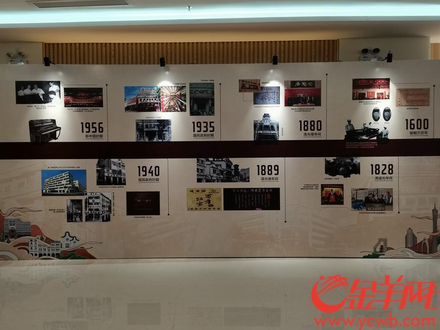 http://www.weixinrensheng.com/lvyou/2274867.html
