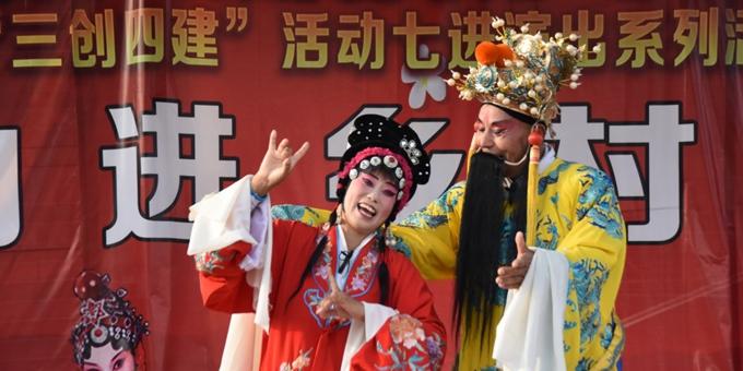 河北广宗:乡村戏曲欢乐多