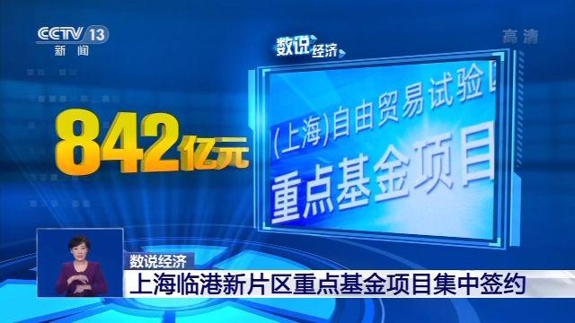 数说经济丨7月中国经济形势如何?三个数字带你看懂!