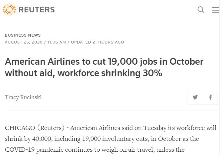万和城开户美国经济带不动:航空业裁员警报频传 大企业也扛不住了(图1)
