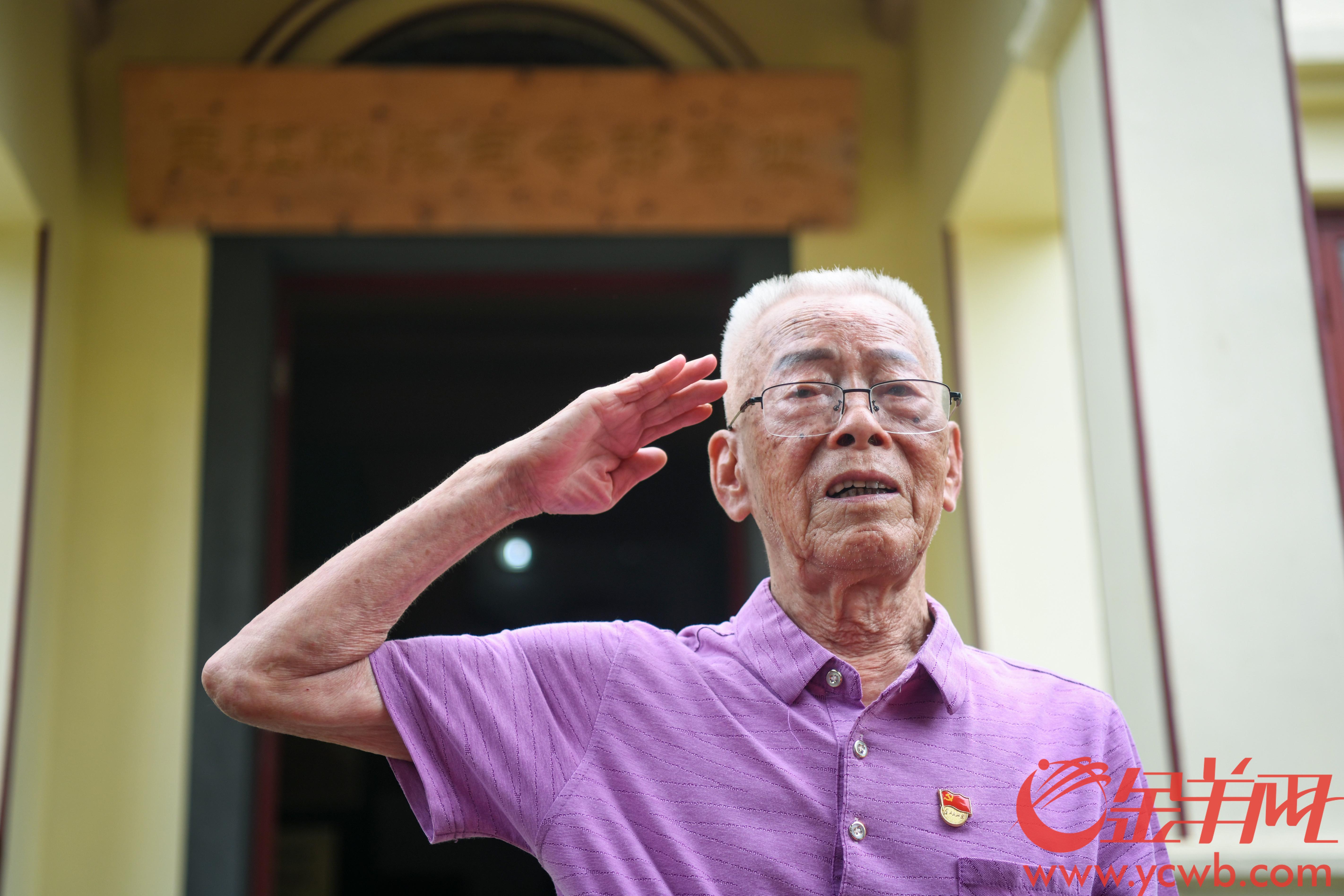 东纵老战士李强 羊城晚报全媒体记者 梁喻 摄