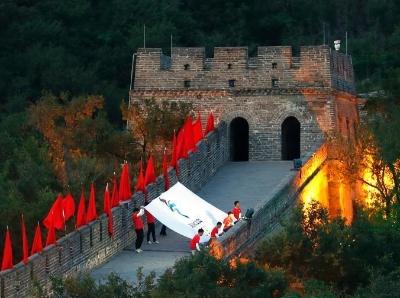 北京冬奥会倒计时500天长城文化活动启动