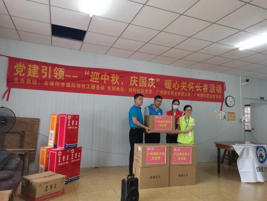 社工站携手党员志愿者与社区困境长者提前庆中秋