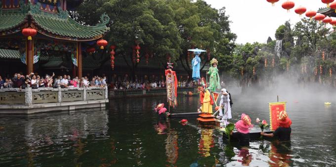 番禺水色旅游文化节启动