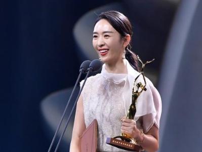 第30届金鹰奖揭晓 童瑶获最佳女演员奖
