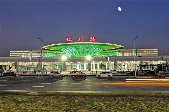 珠西枢纽江门站开通运营倒计时 江门1小时内可达广深