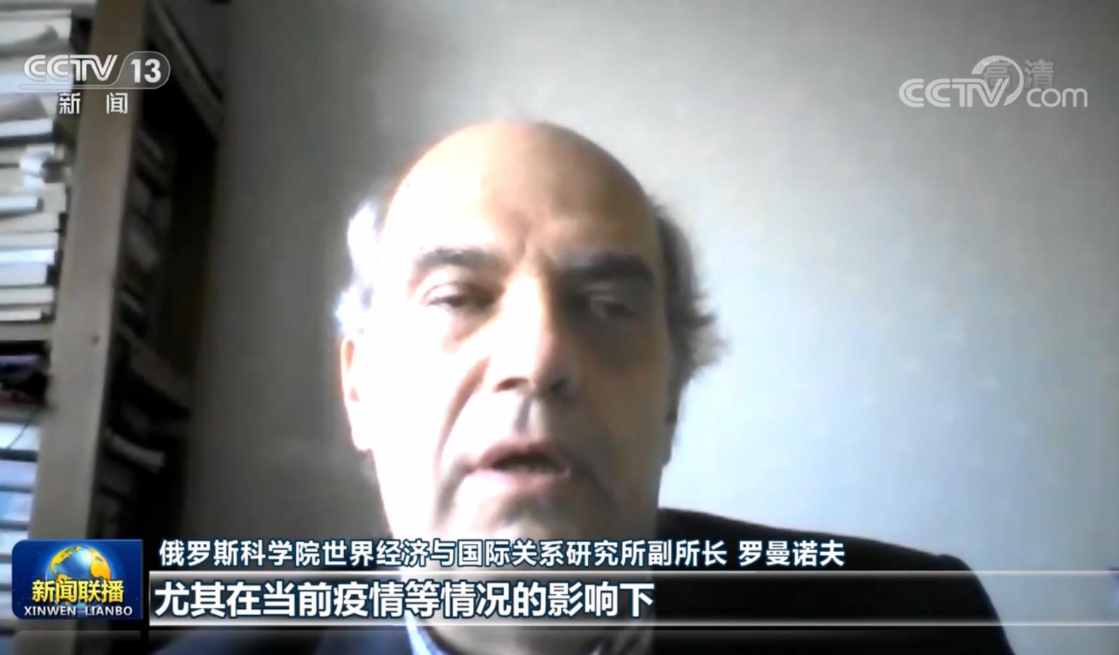 描绘中国发展蓝图 利好全球经济复苏——国际社会关注中国共产党十九届五中全会