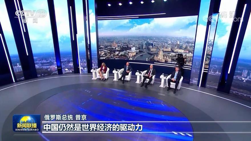 俄总统:中国仍是世界经济发展的驱动力