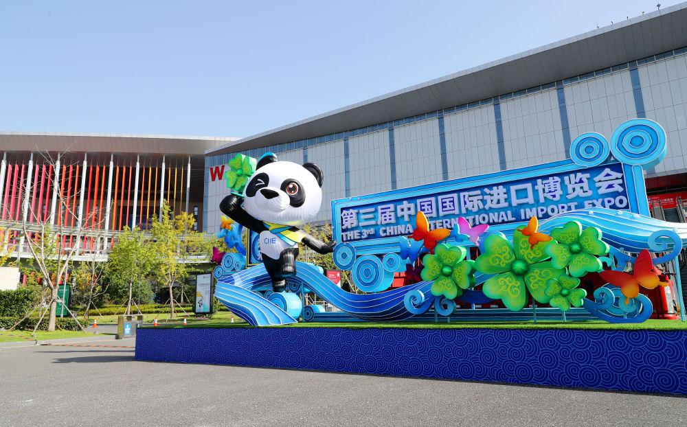 第三届进博会 | 进博会提供了一个共享中国发展机遇的平台
