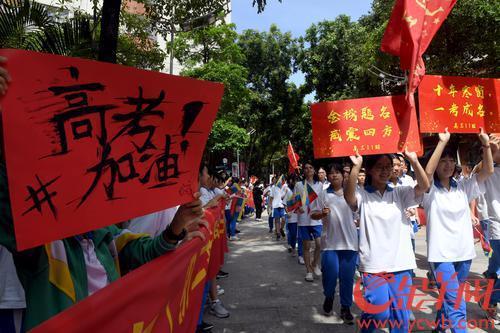 2020年7月6日,广大附中高考壮行会,学校为高三学子举办了隆重的仪式 羊城晚报全媒体记者 林桂炎 摄
