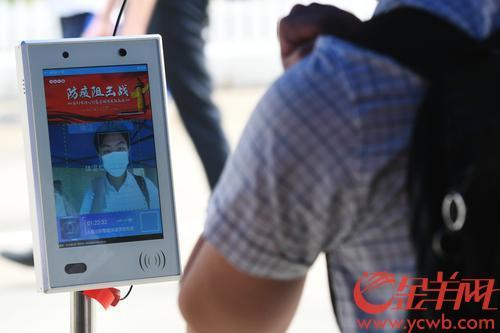 2020年5月11日,华南师范大学第一附属中学开学,进校学生测体温 羊城晚报全媒体记者 林桂炎 摄