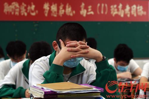 2020年4月27日,广州中学开学,高三学生认真复习 羊城晚报全媒体记者 林桂炎 摄