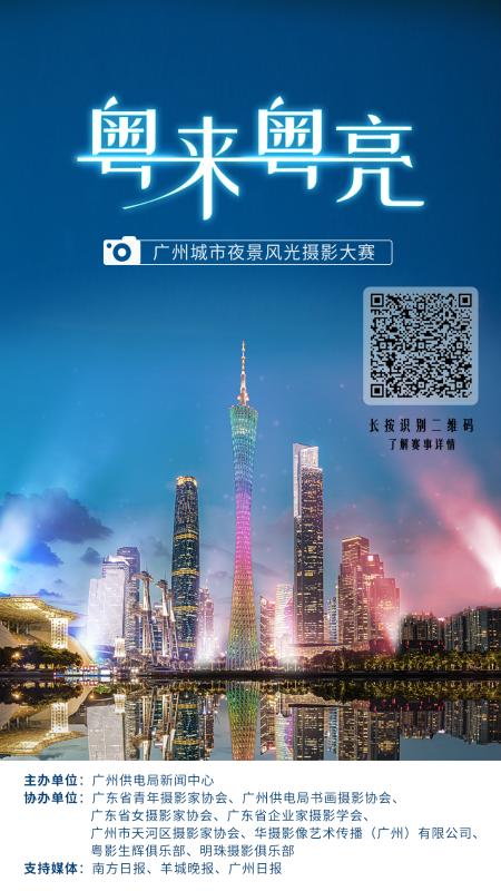 http://www.weixinrensheng.com/lvyou/2398887.html