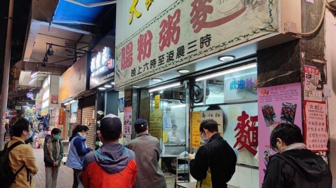 香港收紧新一轮防疫措施 禁止餐厅晚6时后堂食