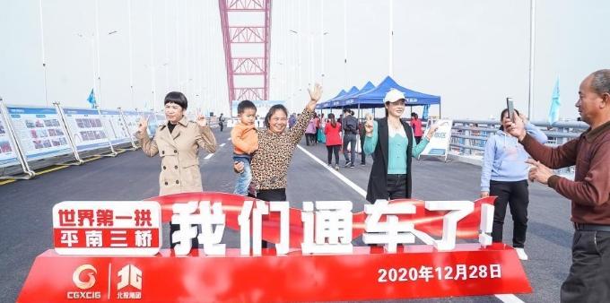 世界最大跨径拱桥广西平南三桥建成通车