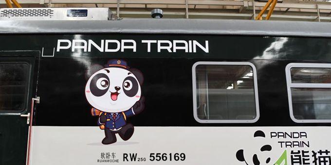 """探访中国首列""""熊猫专列"""""""