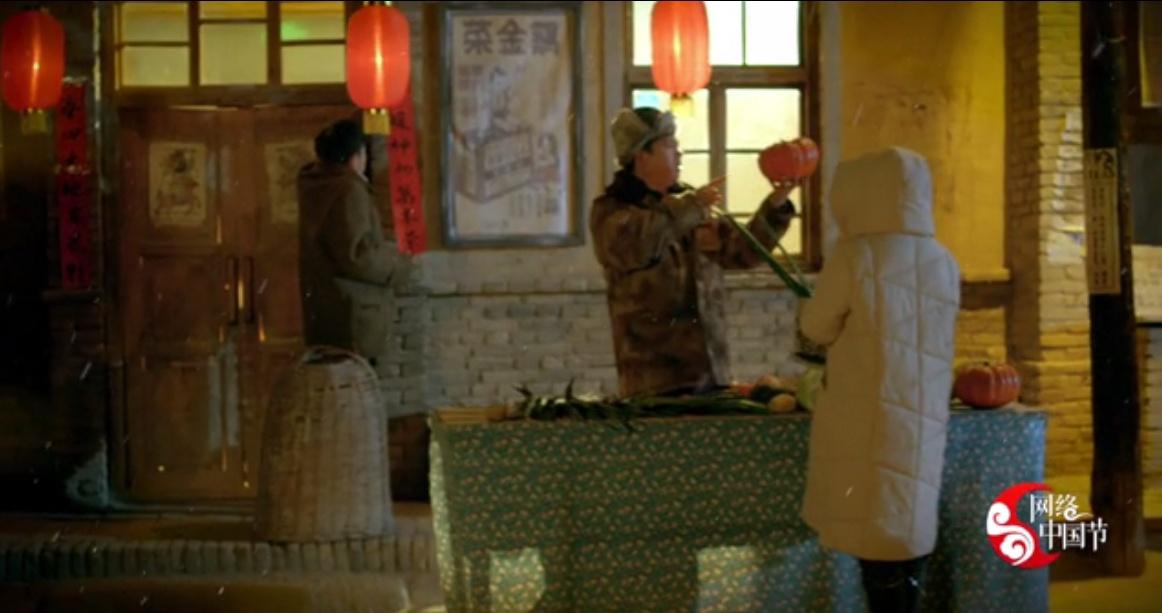 遇见辛丑春节,温暖大美中国