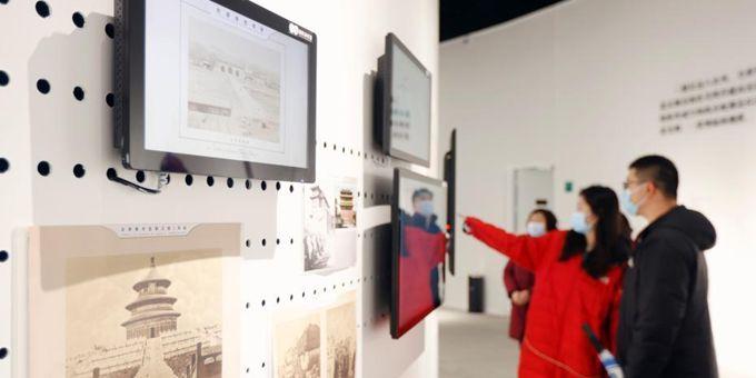 市民春节假期参观《发现·北京中轴线》展览