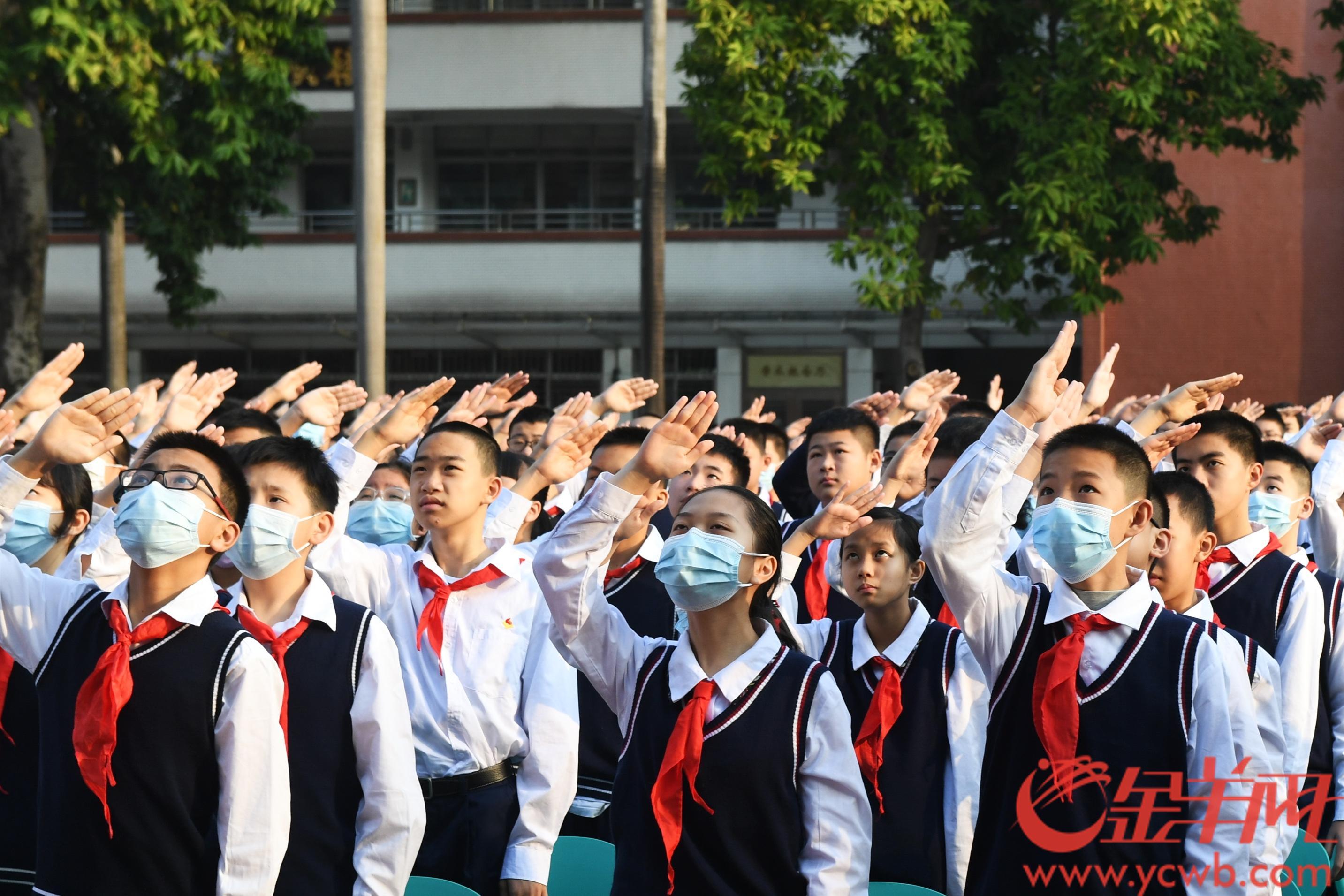 广州中小学开学:牛气冲天年味十