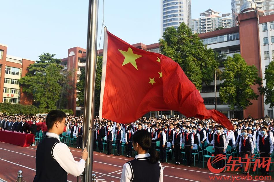 2021年2月22日,广东实验中学初中部2020学年第二学期开学典礼。