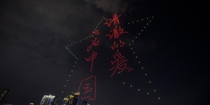 500架无人机点亮广州鹅潭月色 祝愿全国人民元宵快乐