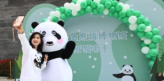 全球首家大熊猫主题互动体验专题博物馆开馆