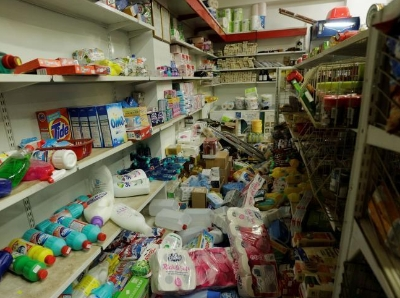希腊中部发生6.0级地震 暂无人员伤亡报告